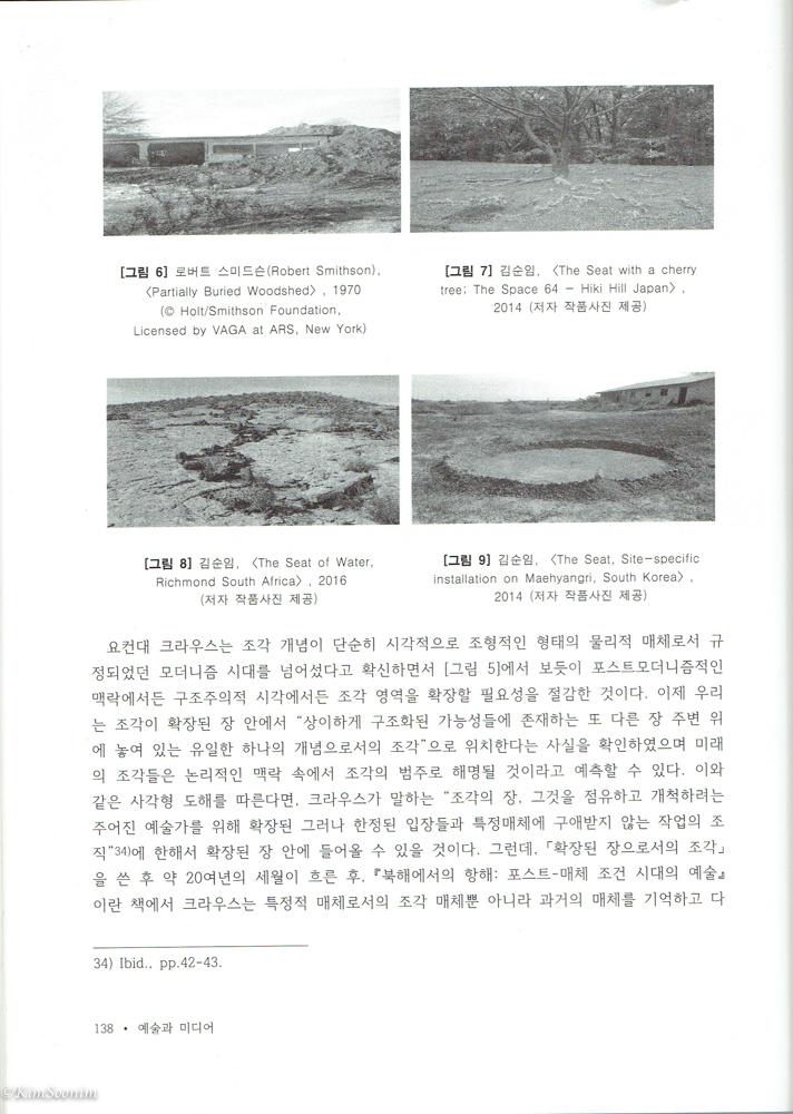 2021예술과미디어_유현주_04.jpg
