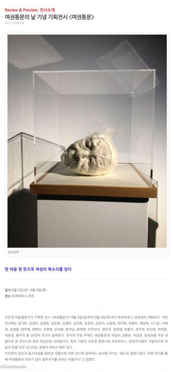 20210801_민화_01.jpg