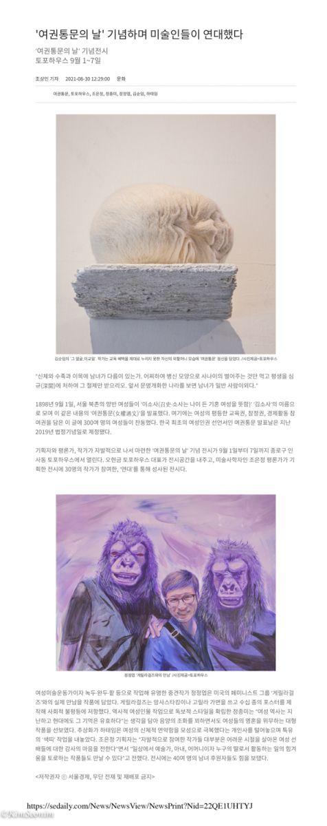 20210830_서울경제_조상인기자.jpg