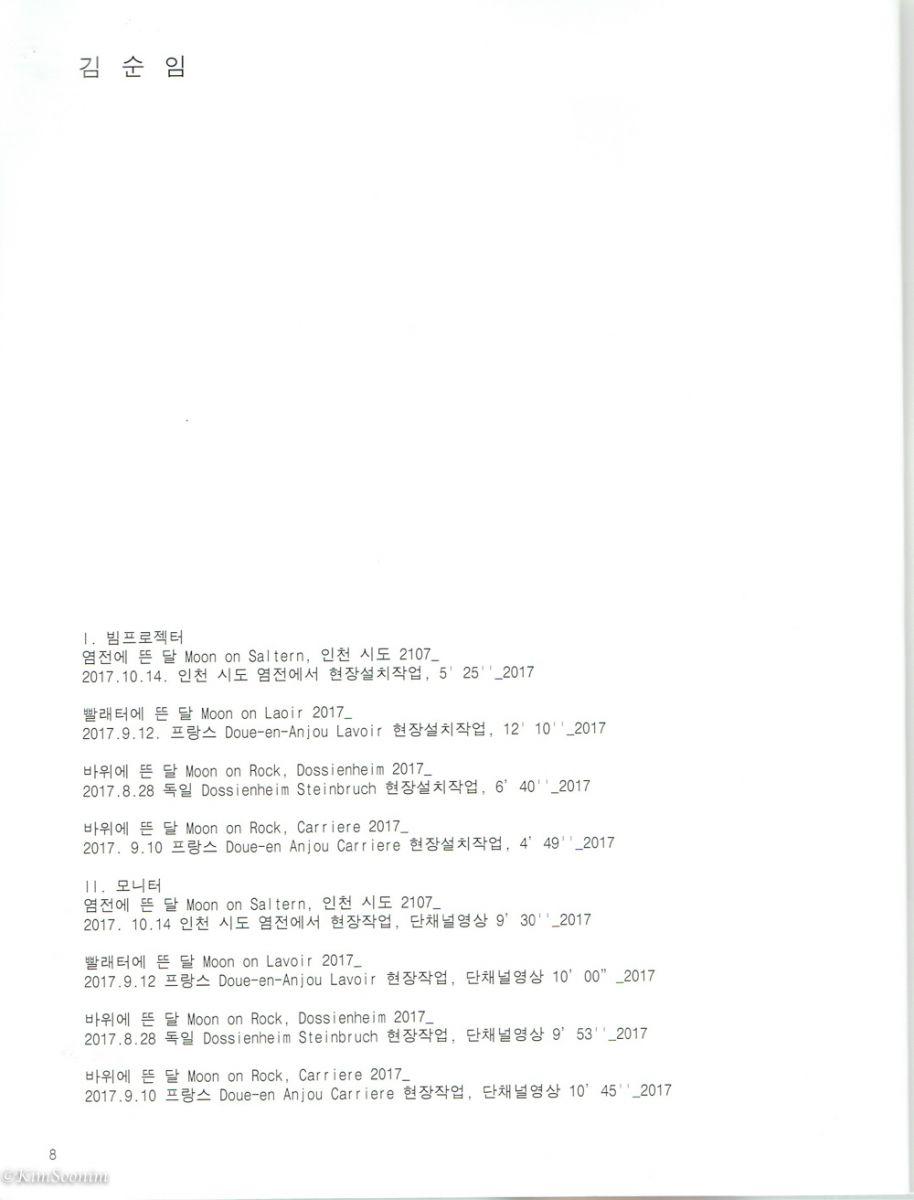 20180104_07.jpg