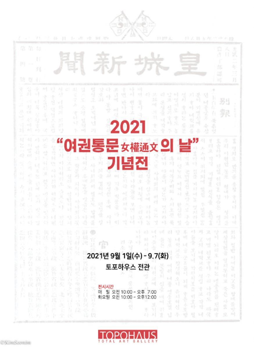 20210901_01.jpg